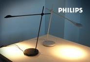 Строгость и лаконичность Philips Ledino