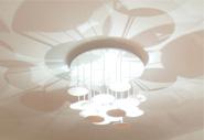 Светильник Nenfa – гармония света у вас дома