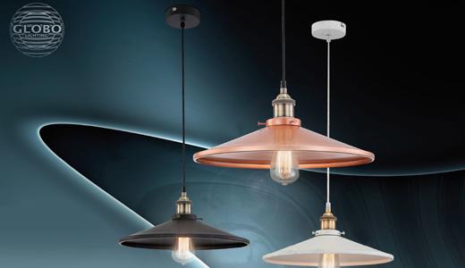Австрийские светильники Globo. Уникальный стиль современного дизайна